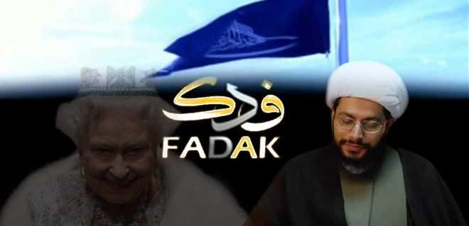 التطرف الشيعي