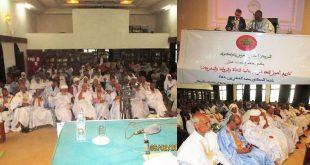 تاريخ أصول الفقه في موريتانيا