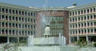 جامعة-أسيوط-مصر