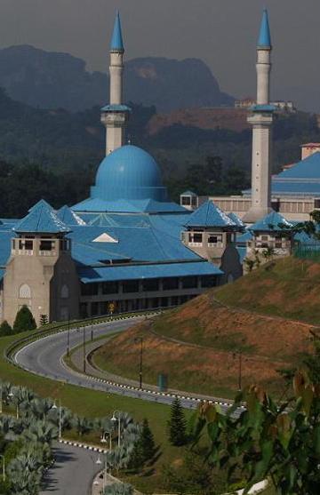 جامعة-العلوم-الإسلامية-الماليزية0000