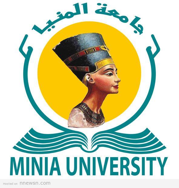 جامعة-المنيا-مصر