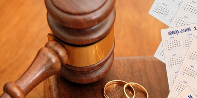 حقوق الزوجية