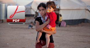 حقوق اللاجئين في القانون الدولي العام - مجلة الدراسات الإسلامية والفكر للبحوث التخصصية2015