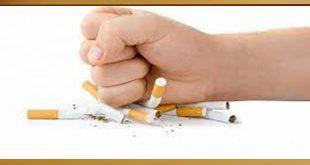 حكم التدخين في نهار الصوم