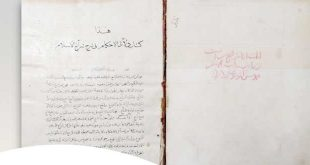 دلائل الأحكام في شرح شرائح الاسلام