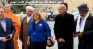 زيارة-الوفد-البحريني