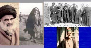 سيرة العلماء في المشي إلى زيارة الإمام الحسين (ع)