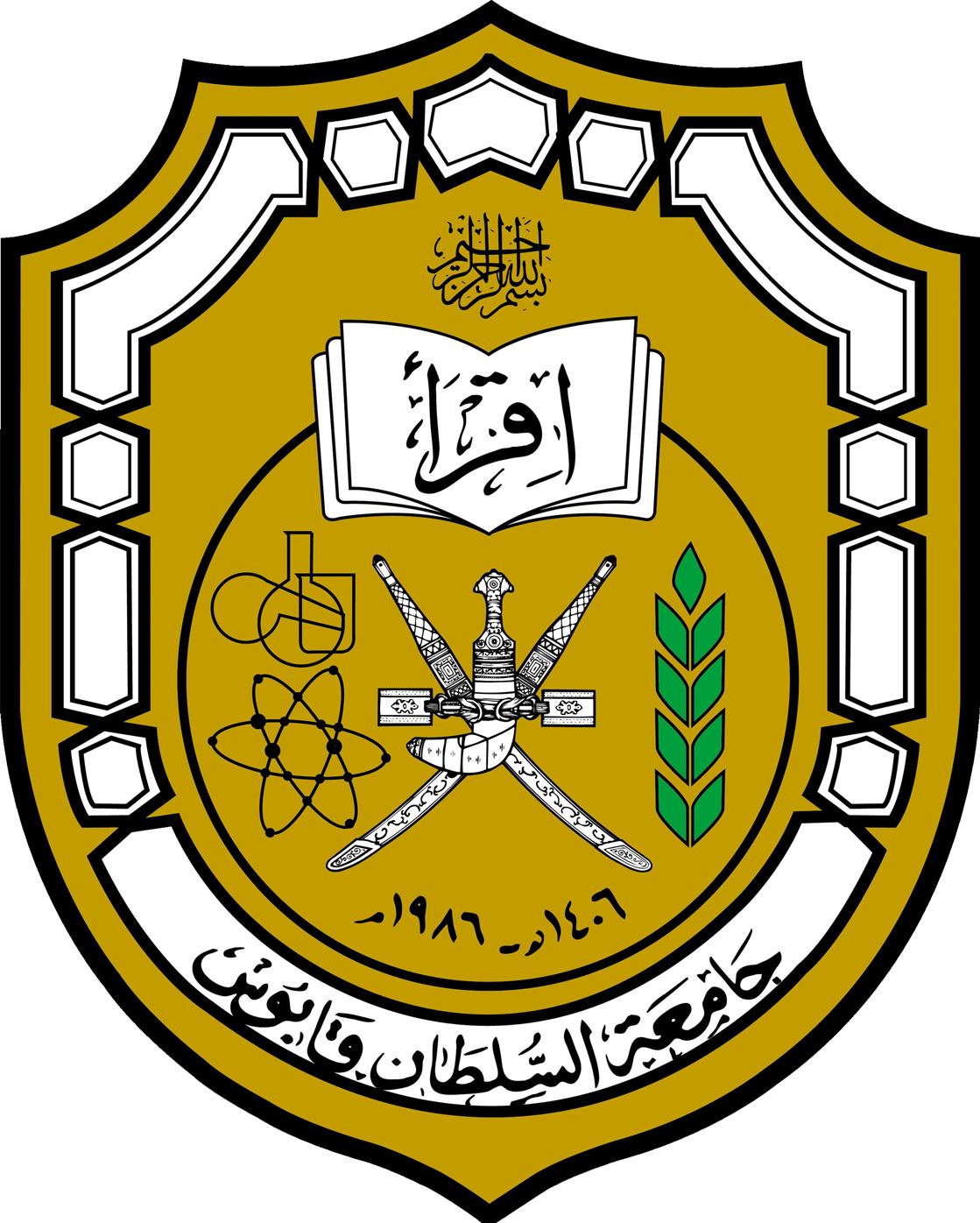 شعار-جامعة-السلطان-قابوس-logo
