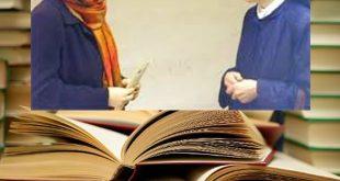 طهارة أهل الكتاب
