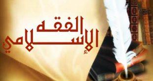 طهارة الإنسان في الإسلام