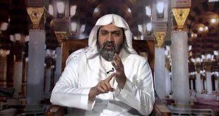 عبد الإله العرفج المناهج الفقهية المعاصرة هي المذهبي، والسلفي، والتيسيري !