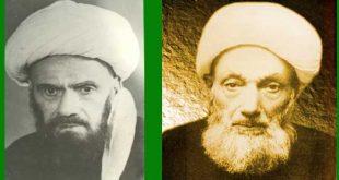 كاشالشيخ محمد الحسين كاشف الغطاءف الغطاء