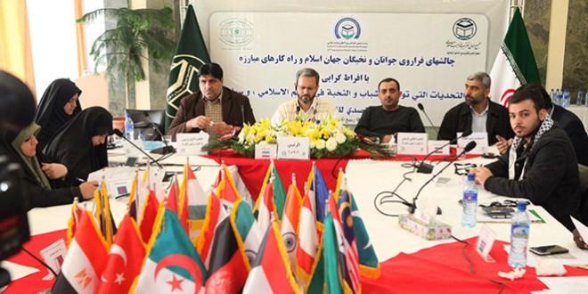 لجنة-اتحاد-الشباب-والنخب-الفكرية-في-العالم-الاسلامي-(طهران-2015)