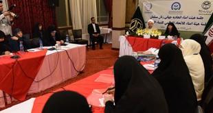 لجنة-الاتحاد-العالمي-للنساء-المسلمات-(طهران-2015)