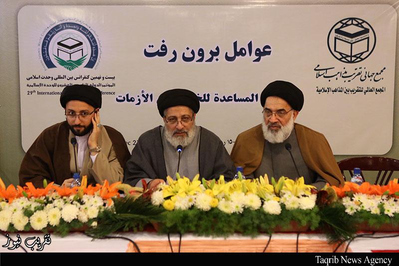 لجنة-الحلول-المناسبة-للخروج-من-أزمات-العالم-الاسلامي-طهران-2015-13