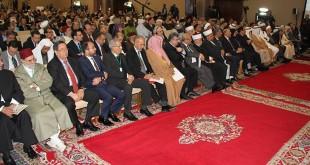 مؤتمر حقوق الأقليات الدينية فی العالم الاسلامی