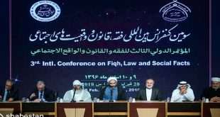 مؤتمر-الفقه-والقانون