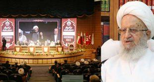 مؤتمر الفقه والقانون