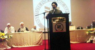 مؤتمر الوحدة الإسلامیّة في جنوب أفریقیا