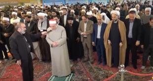 مؤتمر الوحدة الاسلامية