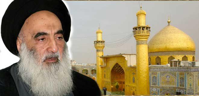 مؤسسة الإمام علي ع في لندن