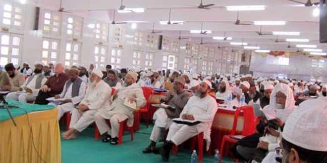 مجمع الفقه الإسلامي بالهند