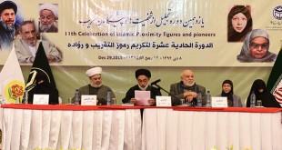 تكريم 5 شخصيات بارزة في مسيرة التقريب بين المذاهب الاسلامية (2015-طهران)