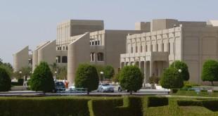 مراكز البحوث الإنسانية في الوطن العربي