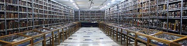 مكتبة آية الله مرعشي النجفي الكبيرة