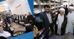 مكتبة اللغات الأجنبية والمصادر الإسلامية