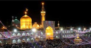 مهرجان الإمام الرضا (ع) الدولي