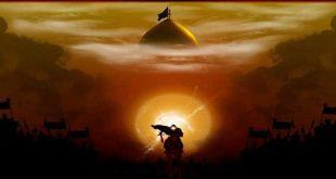 نهضة الإمام الحسين