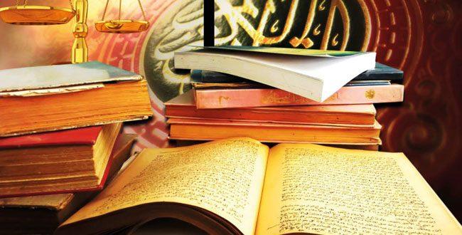 هل الأحكام الدينية ثابتة؟