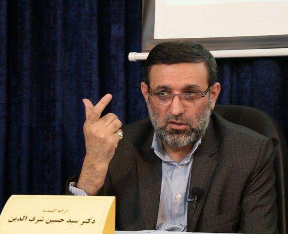 التقنين الثقافي - سيد حسين شرف الدين
