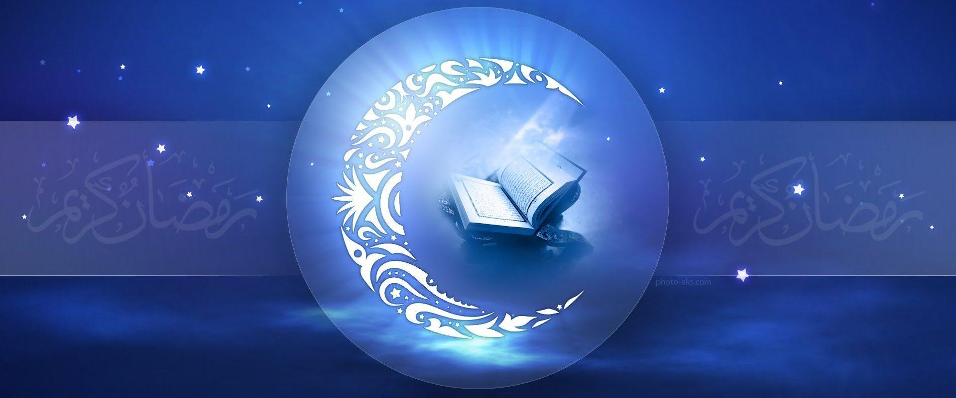 الفوائد الروحية في الصوم - رمضان كريم
