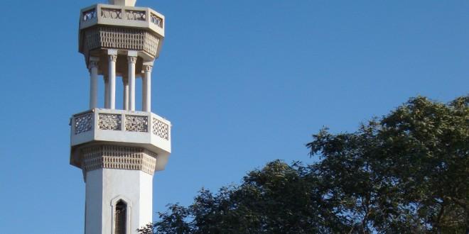 وسطية الفكر في الدراسات العربية والإسلامية