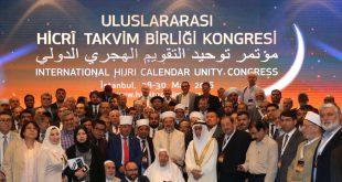 """خلافات بمؤتمر توحيد التقويم الهجري"""" المنعقد بإسطنبول"""