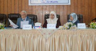 الية حماية المرأة من الفساد من منظور اسلامي - جامعة بغداد - كلية التربية للبنات - قسم علوم القرآن