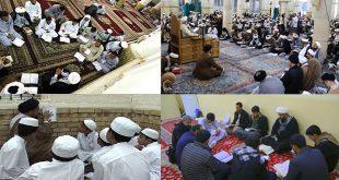 طرق التّدريس و البحوث في الحوزات الشيعيّة