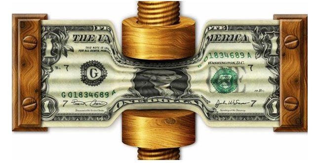 السياسة النقدية من وجهة نظر إسلامية