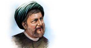 الإمام موسى الصّدر