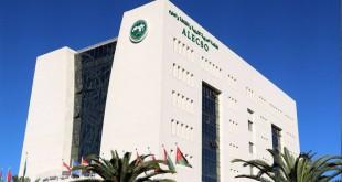 المنظمة العربية للتربية والثقافة والعلوم (ألكسو)