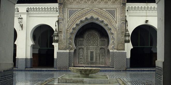 جامعة القرويين - المغرب