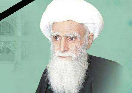 آیت الله الشیخ محمد حسین سیبویه