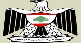 المؤتمر الشعبي اللبناني