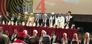 المؤتمر الثاني للاتحاد العالمي لعلماء المقاومة