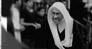 السيد محمد علي السيد هاشم العلي