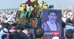 السيد محمد علي العلي