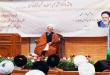 دور علم الأصول في تفسير القرآن الكريم