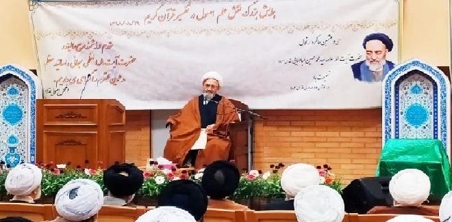"""بالصور.. في الذكرى الـ38 لوفاة العلامة الطباطبائي """"ره"""" إقامة مؤتمر دور علم الأصول في تفسير القرآن الكريم"""